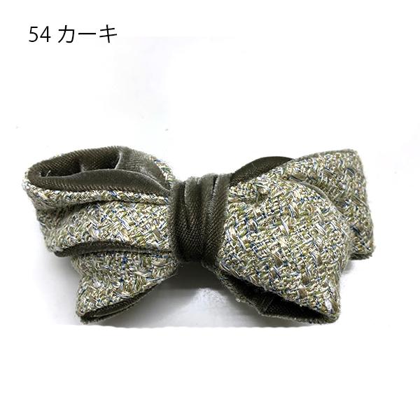 【セール品】レーヌ・クロード シプレ リールクリップ 品番157621