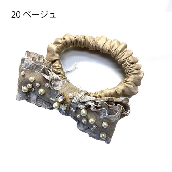 【セール品】レーヌ・クロード エメリュバン シュシュポニー(品番157557)