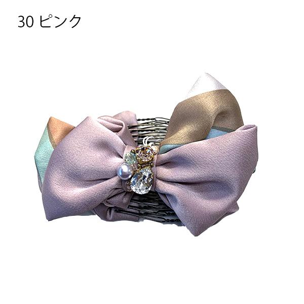 【セール品】レーヌ・クロード コロリリュバン ダブルコーム 品番157659