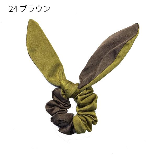 【セール品】レーヌ・クロード サロンジェ シュシュポニー(品番157905)