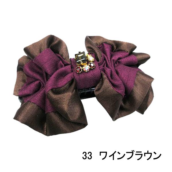 【セール品】レーヌ・クロード アンティミテ リールクリップ 品番157083