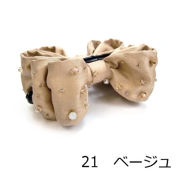 【セール品】レーヌ・クロード ビジューエペスールバナナクリップ 品番157786A