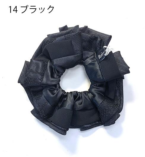 【セール品】レーヌ・クロード アバンドネ シュシュ 品番157977
