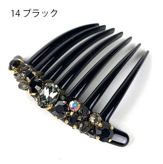 【セール品】レーヌ・クロード ビジュークラスター フレンチコーム(品番157513)