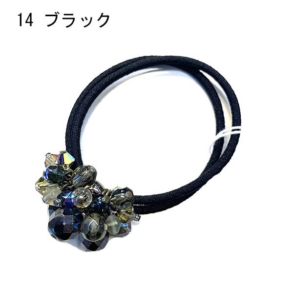 【セール品】レーヌ・クロード ピコノ ゴムポニー 品番157249