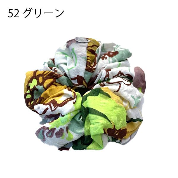【セール品】レーヌ・クロード アクワレルシュシュF(品番157866)