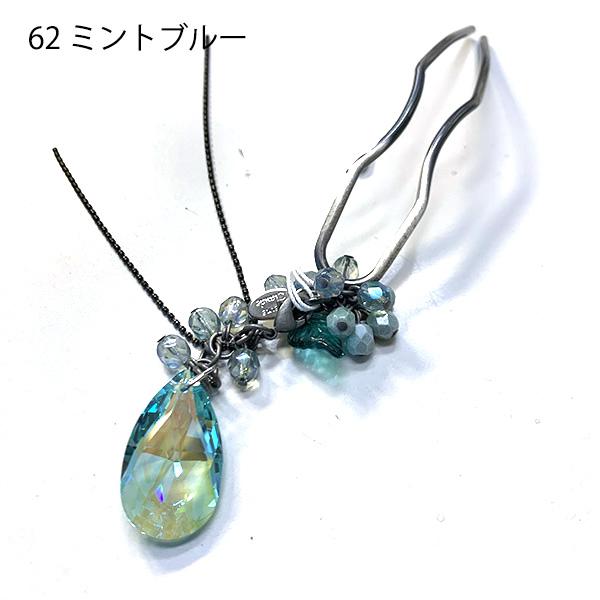 【セール品】レーヌ・クロード ラルム スリムスティック 品番157343