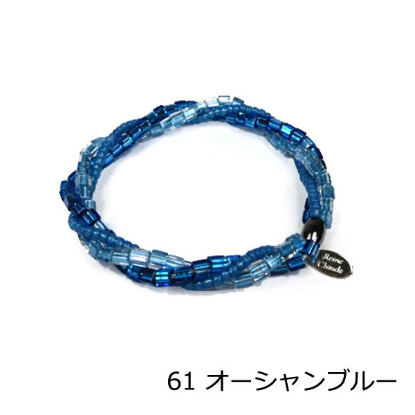 【セール品】レーヌ・クロード トルティエ ゴムポニー新色(品番157254)