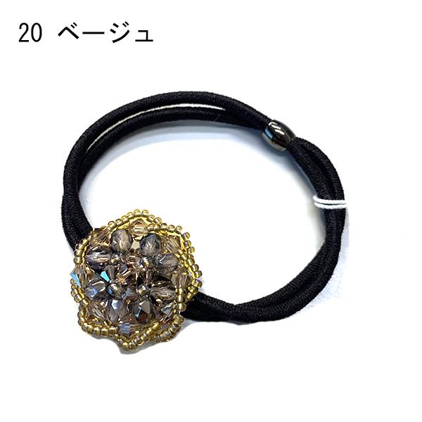 【セール品】レーヌ・クロード メール ゴムポニー(品番157296)