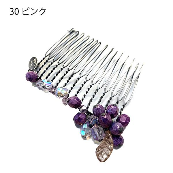 【セール品】レーヌ・クロード ラルム 15足コーム 品番157344