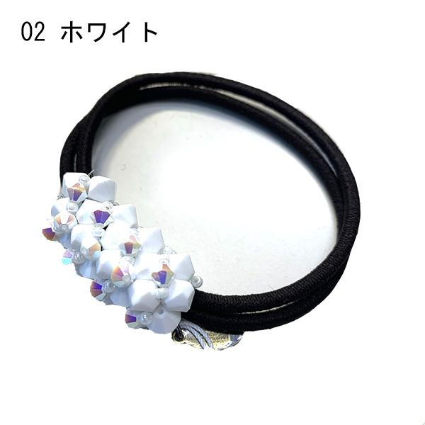 【セール品】レーヌ・クロード チューブ ゴムポニー(品番157917)