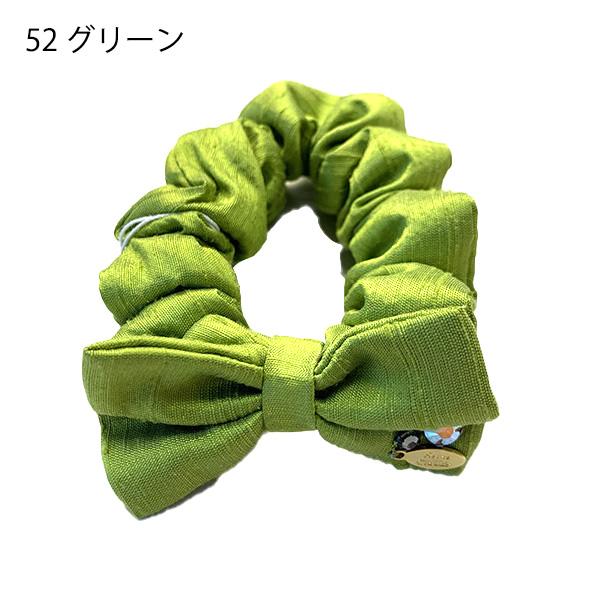 【セール品】レーヌ・クロード インドシルクシュシュポニー(品番157810)