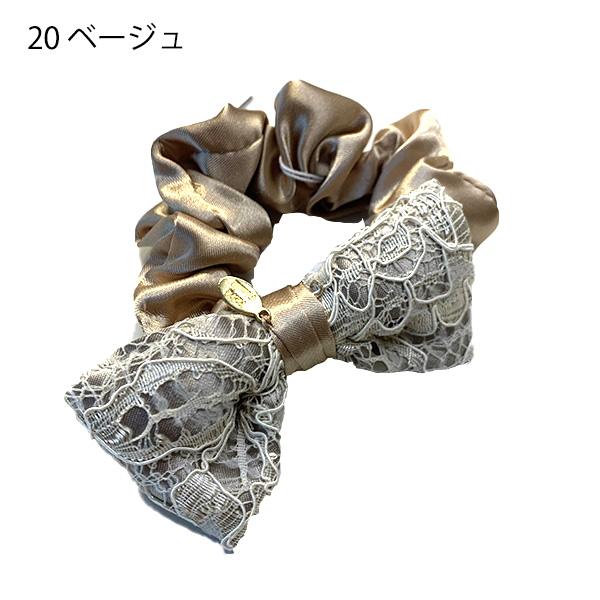 【セール品】レーヌ・クロード  レースリボンシュシュ 品番157840