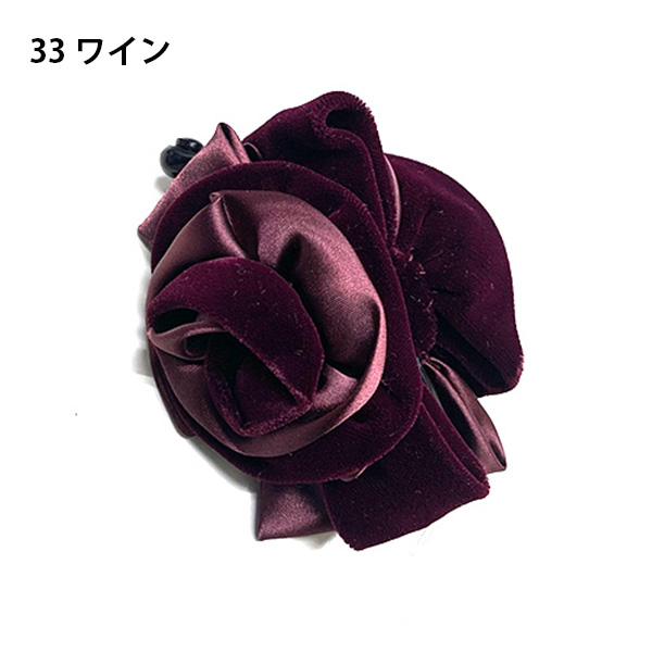 【セール品】レーヌ・クロード スープルベルベットロゼ バナナクリップ 品番157762