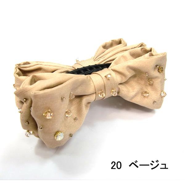 【セール品】レーヌ・クロード ビジューエペスールバナナクリップ(旧土台) 品番157786
