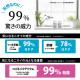 エチケットDeoパウダー 無料モニター (ティトゥリーミント10回分)