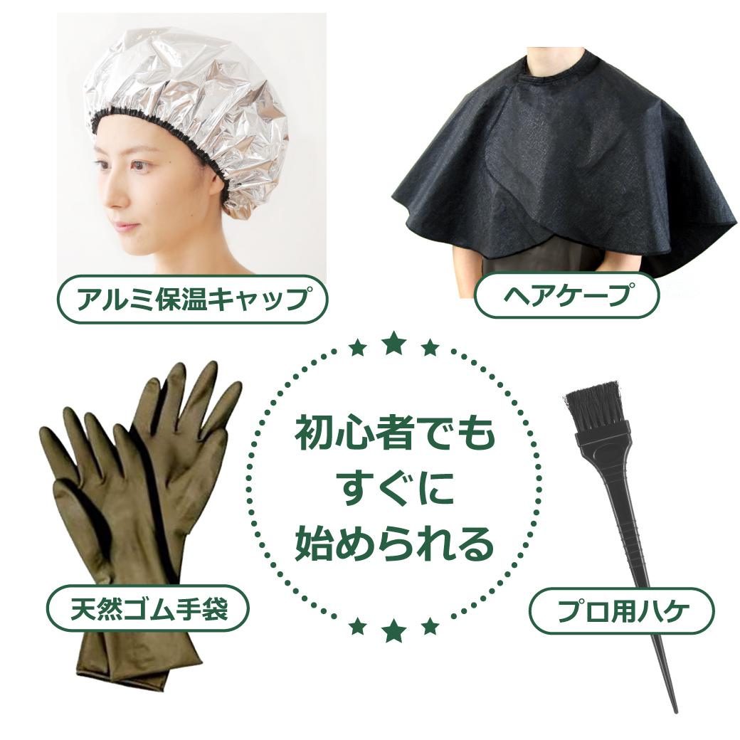 【数量限定】ヘナ染めセット特大ジュートバッグ付