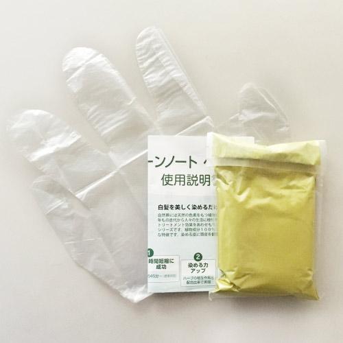 ビターオレンジ ヘナ初心者セット/オーガニック認証タイプ