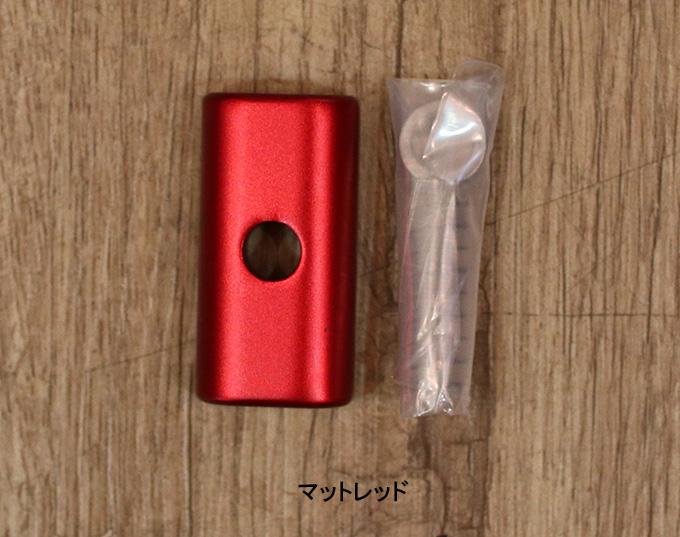 RIDEA(リデア) BROMPTON ブロンプトン用 Hinge Clamp ヒンジクランプ 【1個入り】