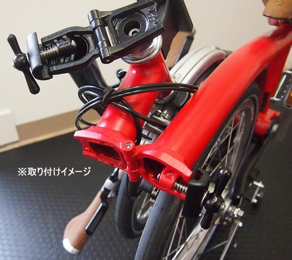 RIDEA(リデア) BROMPTON ブロンプトン用 Folding bike Clamp Lever クランプレバー 【1個入り】