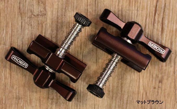RIDEA(リデア) BROMPTON ブロンプトン用 HINGE CLAMP ASSEMBLY 肉抜きを施した軽量ヒンジクランプとクランプレバーのセットです。