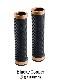 BROOKS(ブルックス) CAMBIUM RUBBER GRIP カンビウム ラバー グリップ 【長さ:100mm】【カラー:BLACK/COPPER】