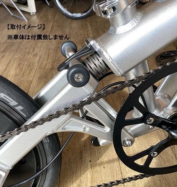 松村鋼機 iruka(イルカ)用 カスタムリアスプリング