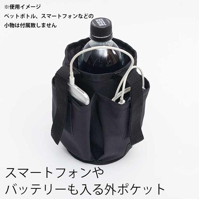 rin project(リン プロジェクト) マルチボトルホルダー ハンドル固定 スマホポケット付き 500mlペットボトル対応 ベルクロ着脱