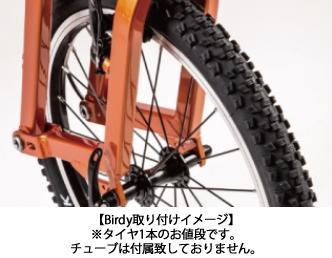 SCHWALBE(シュワルベ) タイヤ BLACK JACK (ブラック ジャック) 18×1.90 (ETRTO:47-355) Pacific Birdyのカスタムにオススメのブロックタイヤです。【1本】
