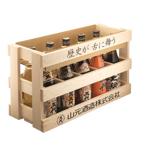 飲み比べミニボトル木箱セット