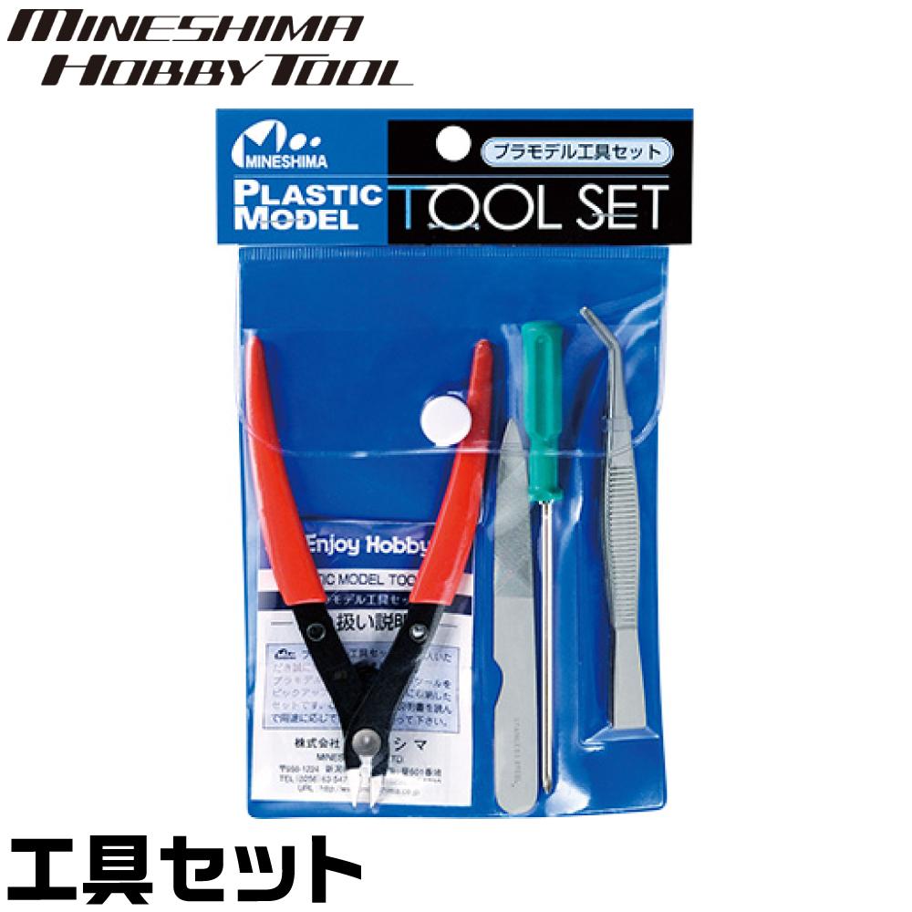 ミネシマ A-4 工具セット 取寄品