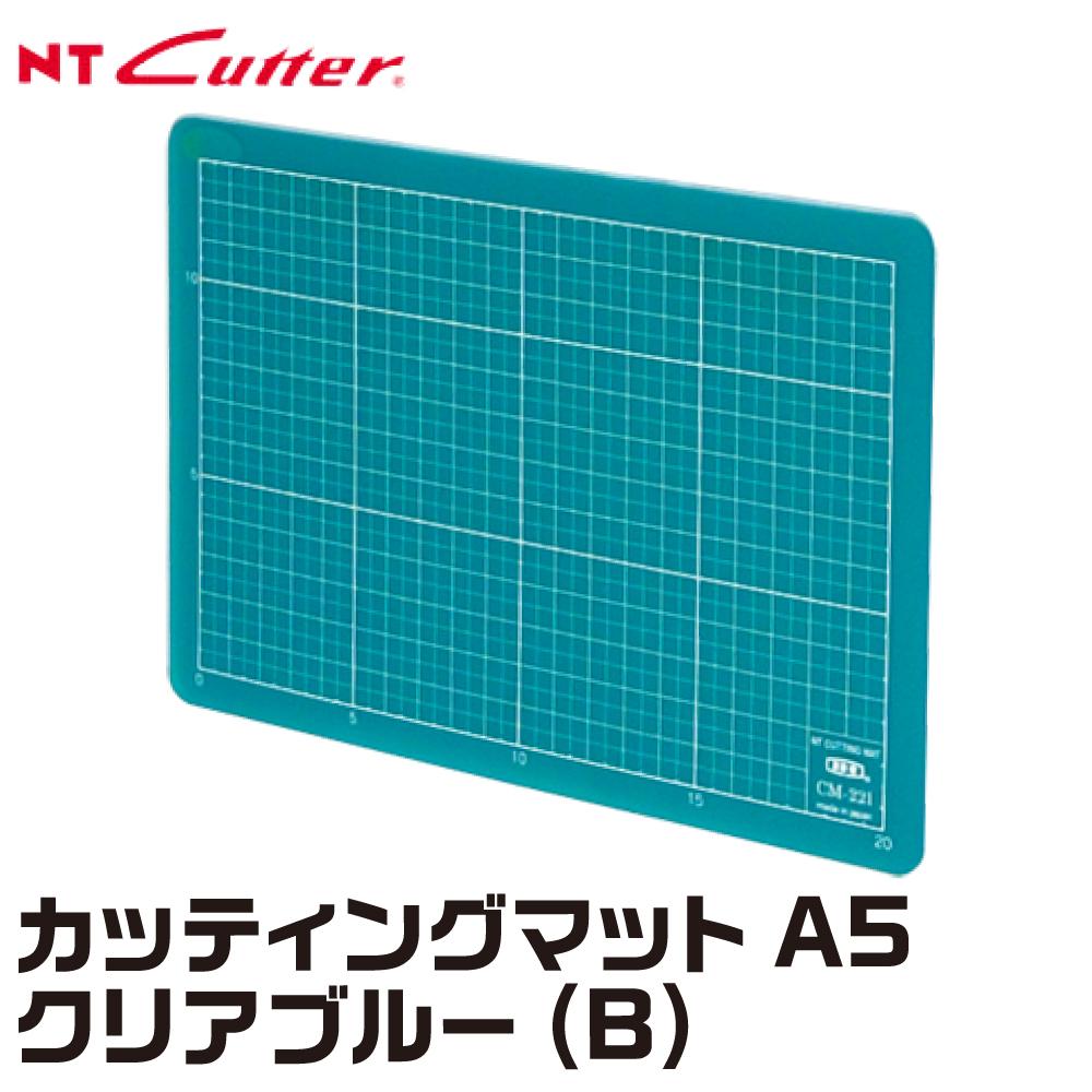 エヌティー カッティングマットA5 クリアブルー(B) NTカッター マット