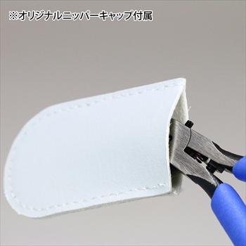 お一人様2丁限定 アルティメットニッパータフ 直販限定 日本製
