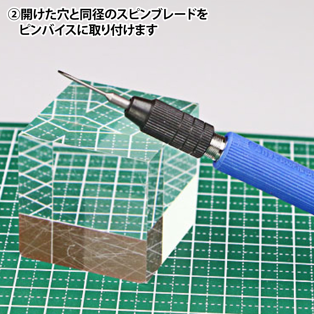 ゴッドハンド スピンブレード 1mm〜3mm (5本セット) 彫刻刀 刃 [購入数制限:1点]【販売期間指定】