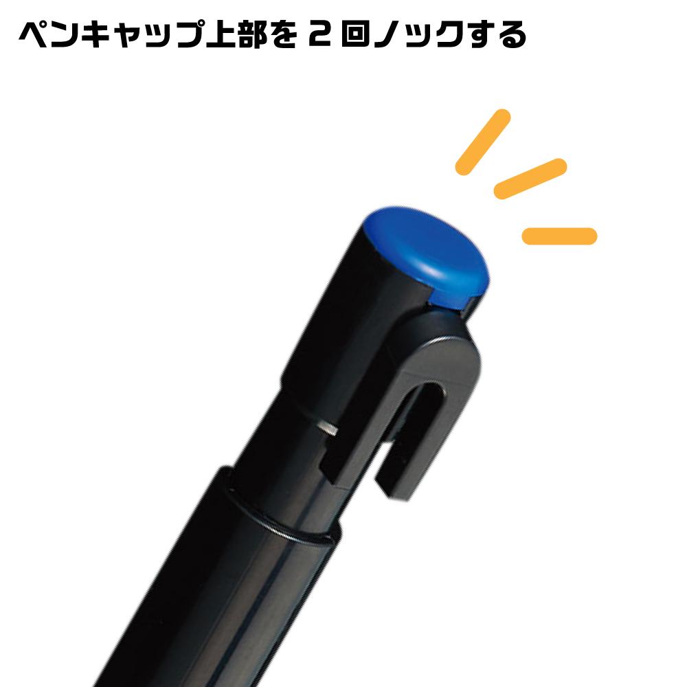 クツワ ペン磁ケシ ブルー 消しゴム 磁石 ノック式 集める 拾う 字消し