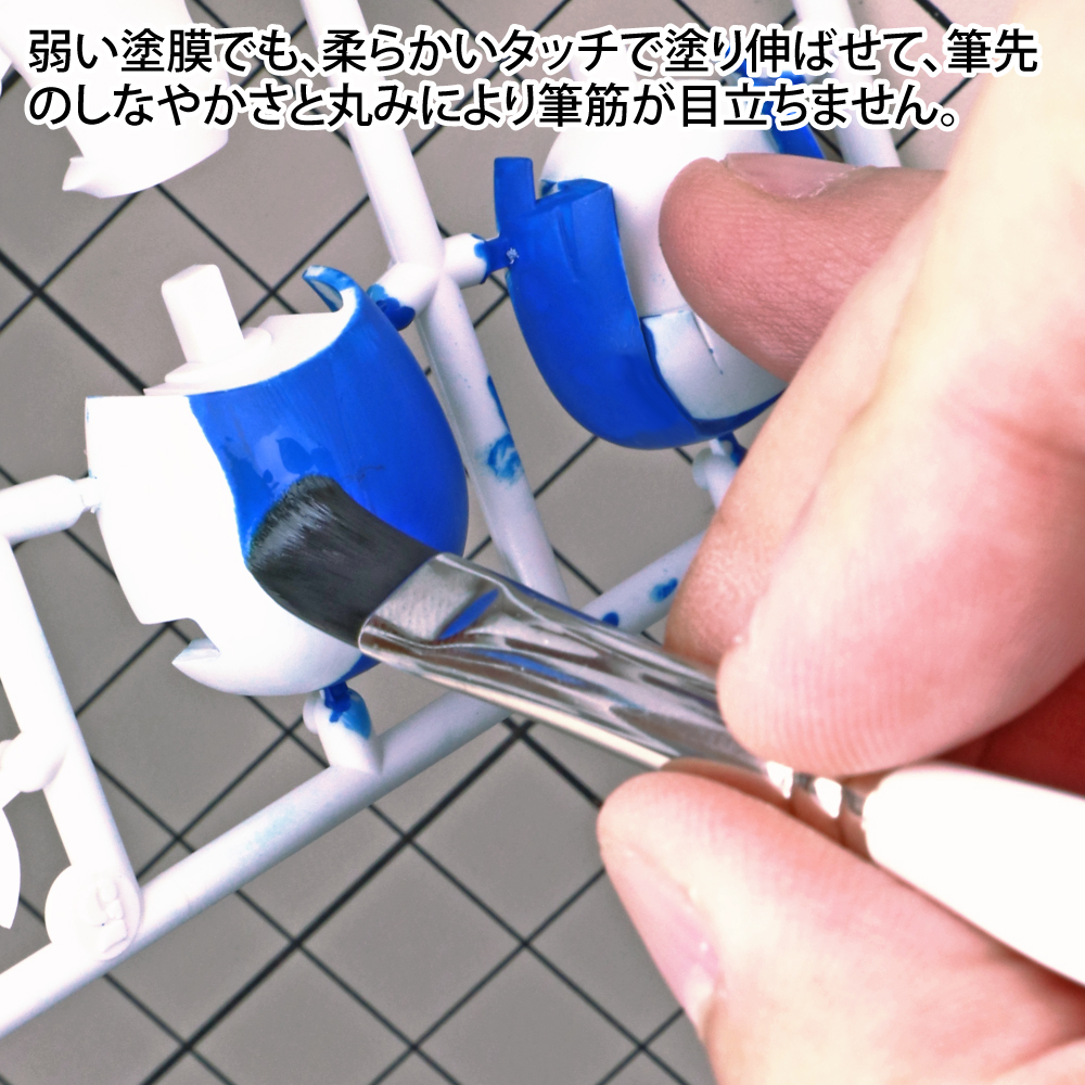 ゴッドハンド 神ふで うぶげ 平丸筆L (専用キャップ付) 日本製 模型用 筆