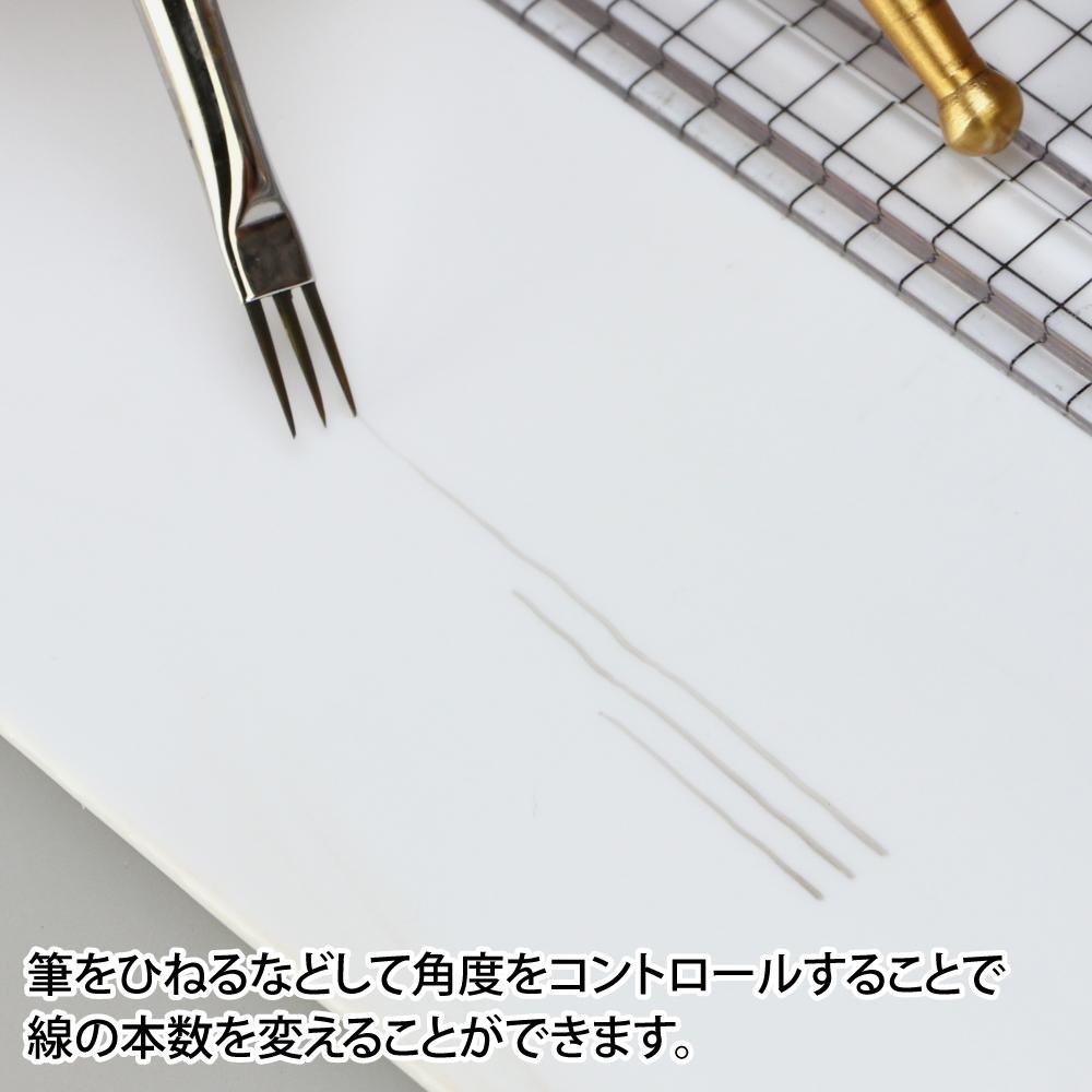 ゴッドハンド 神ふで 三叉戟 直販限定 日本製 模型用筆