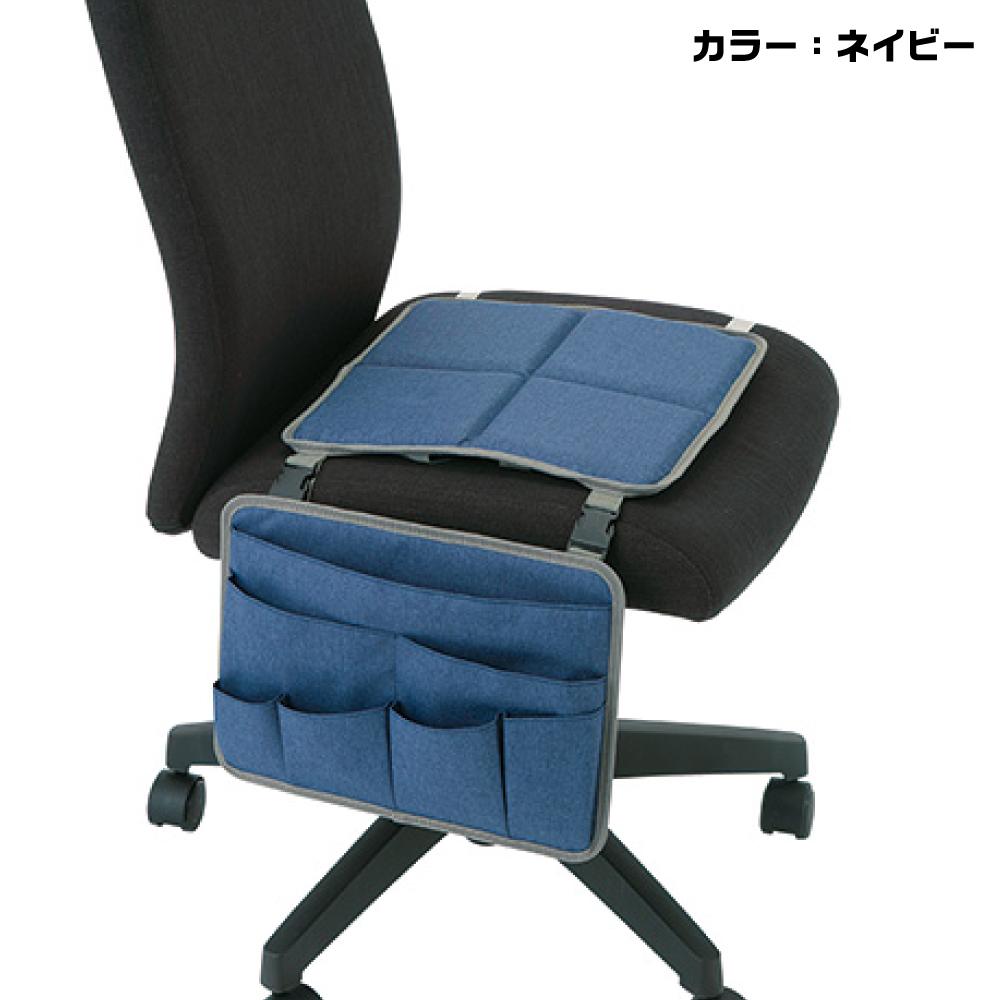 ナカバヤシ ori-pact オリパクト チェアオーガナイザー 各種 ネコポス非対応 収納 椅子 座布団
