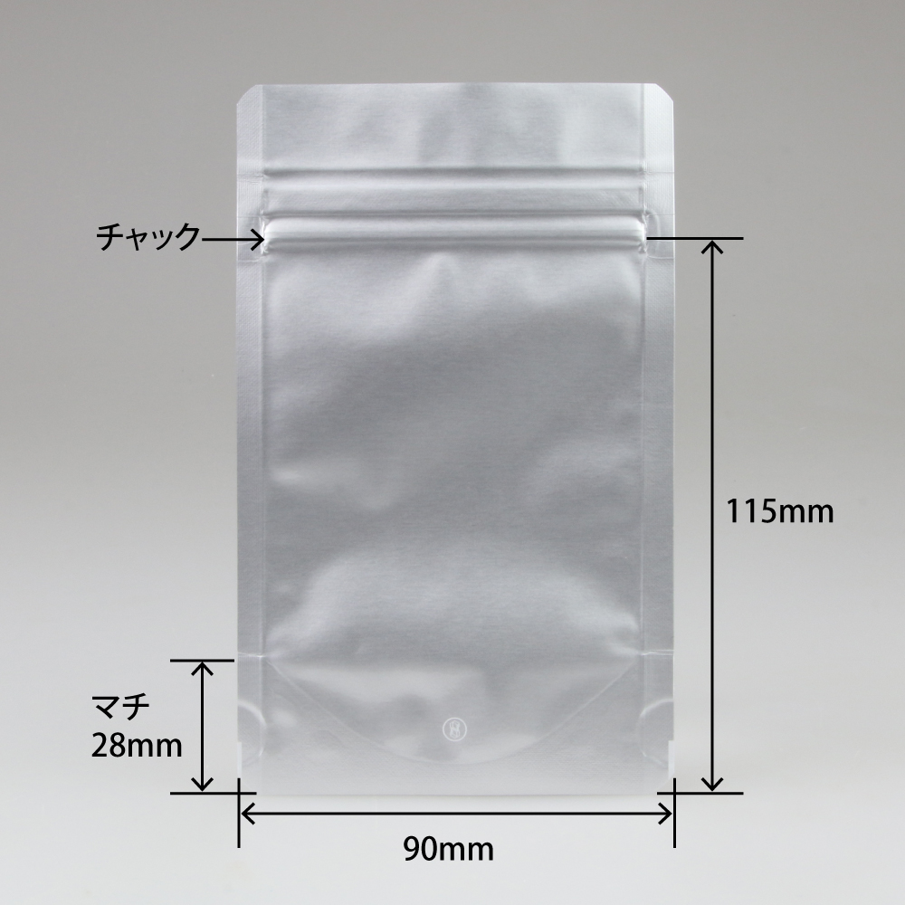ゴッドハンド バリアブルパック 5袋入り ラベルシール付き 直販限定 アルミ蒸着 チャック袋 ジップ袋