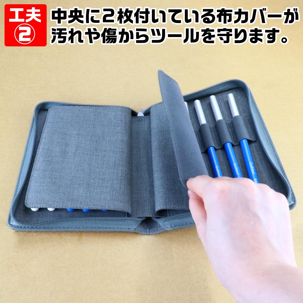 KACO ALIO ペンケース 10本用 各種 ネコポス非対応 ブックタイプ