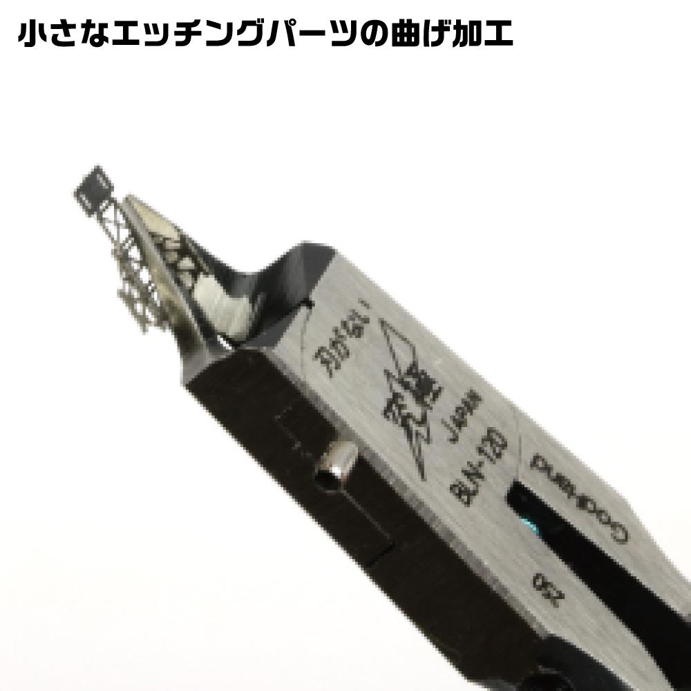 ゴッドハンド ニッパー型ピンセット 刃がないニッパー 日本製