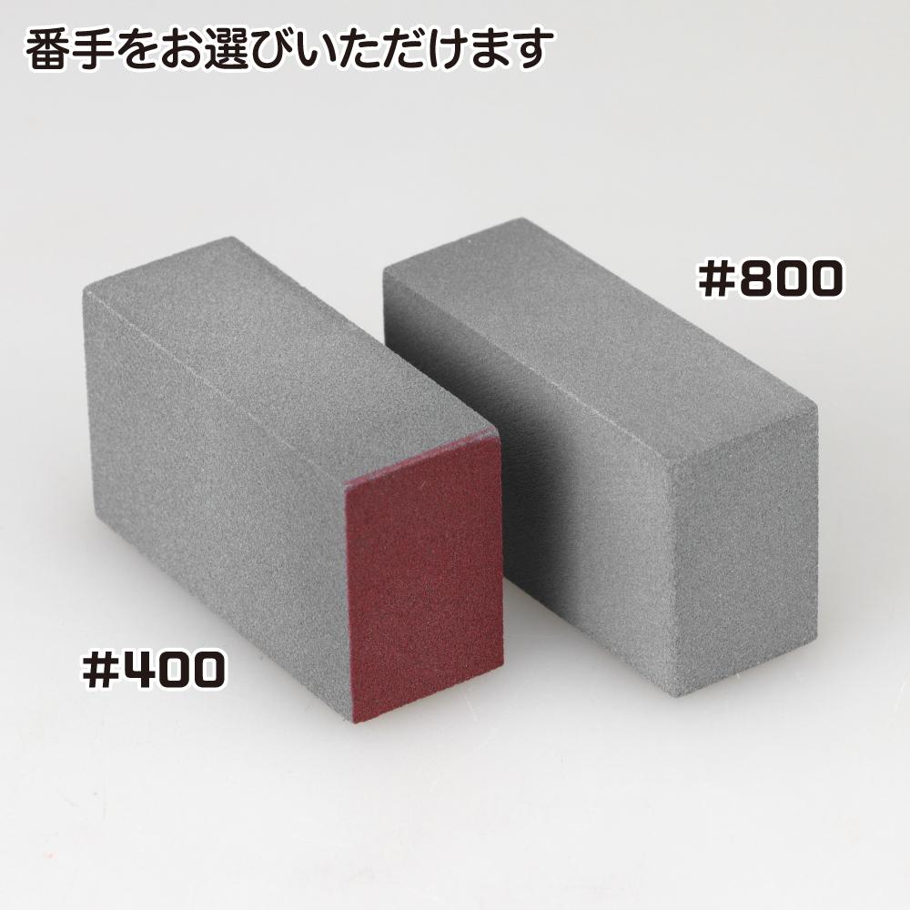 三河産業 CRYSTAL クリスタル砥石 各種 #400 #800 砥石 研磨 漆器
