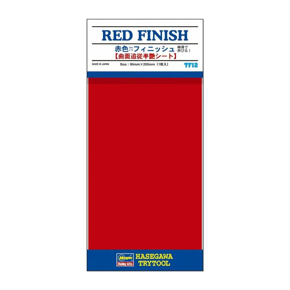 ハセガワ 赤色フィニッシュ (曲面追従シート/半ツヤ仕上げ) 取寄品
