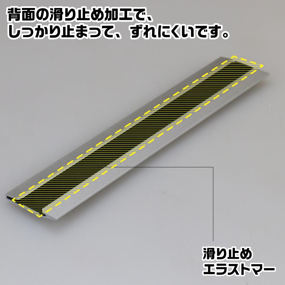 ミドリ アルミ定規 ノンスリップ 15cm 各種
