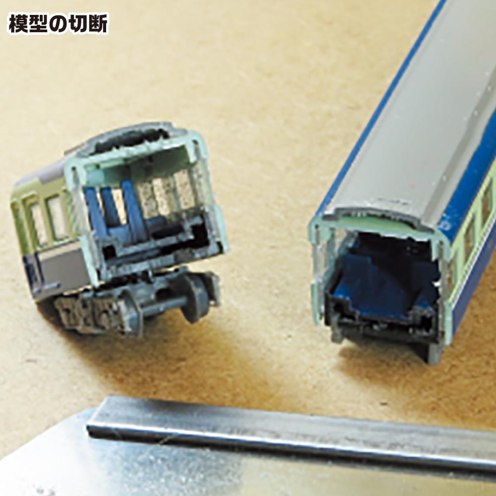 アイガーツール 超薄刃精密細工鋸 刃先0.2×65mm TSR-205