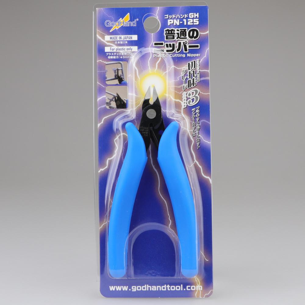 ゴッドハンド 普通のニッパー 模型用 初心者 ランナーカット ゲートカット 工具 プラモ 日本製