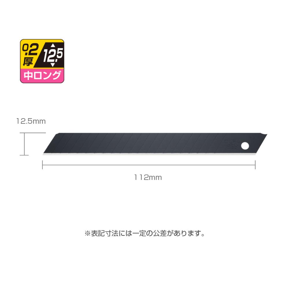 オルファ 特専黒刃(中) ロング02 50枚入 取寄品