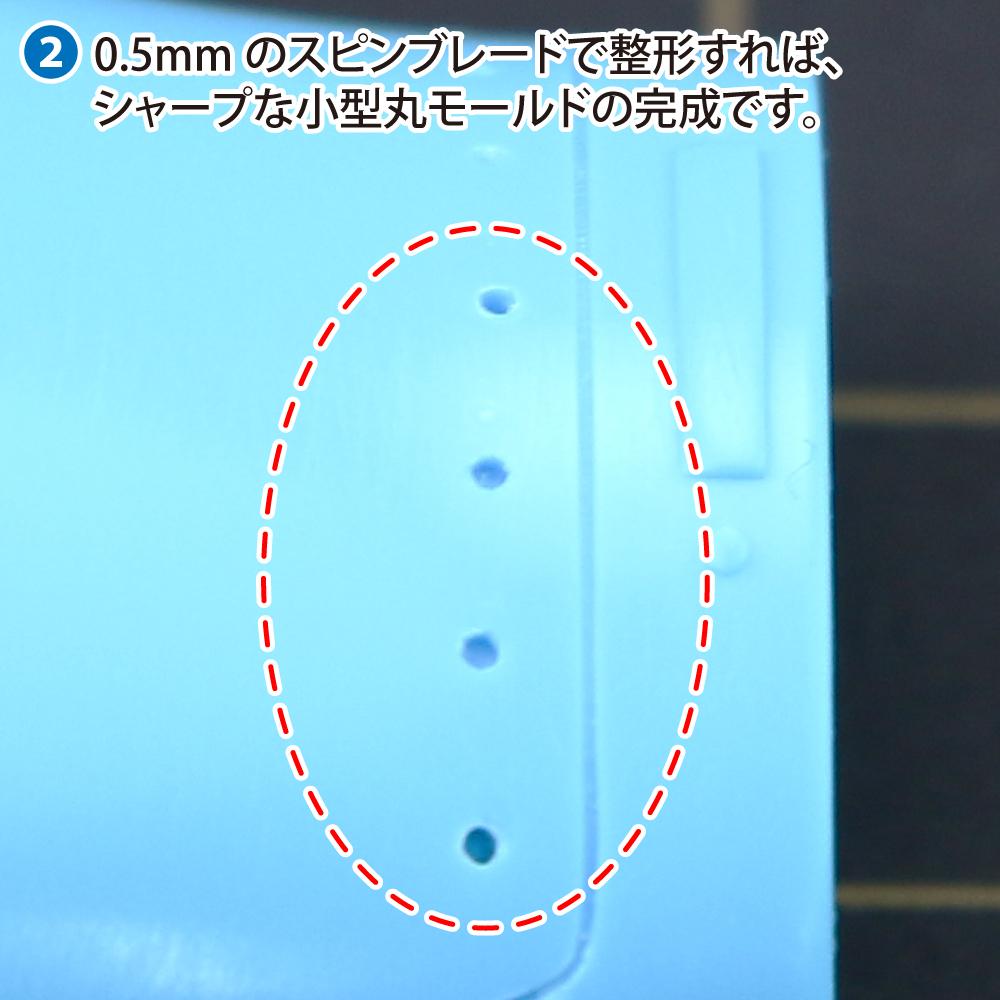 ゴッドハンド スピンブレード 1mm未満 単品 0.5〜0.9mm 各種 直販限定 彫刻刀 刃