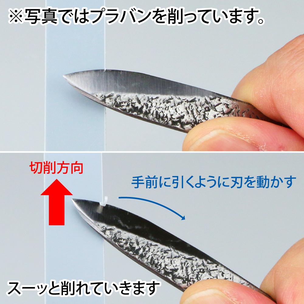 ゴッドハンド 片刃カービングナイフ(えん) 2本組 直販限定