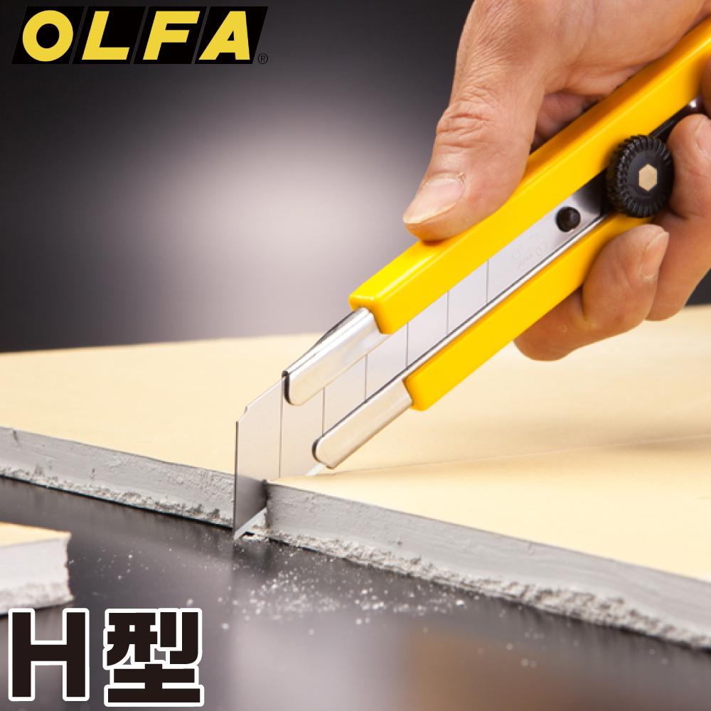 オルファ H型 (厚物用) 101B 取寄品